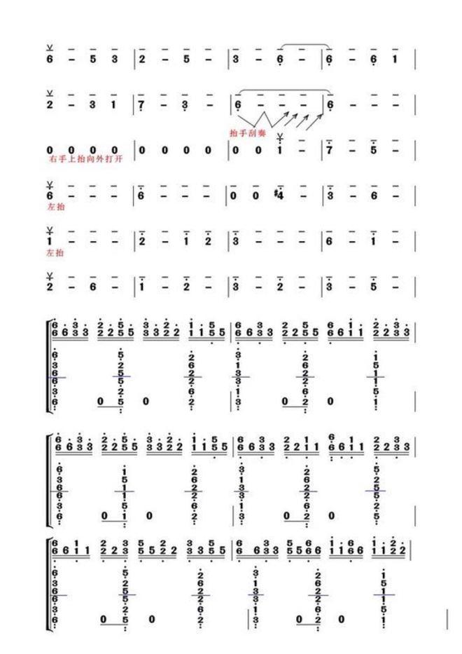 盛世国乐古筝曲简谱_盛世国乐简谱